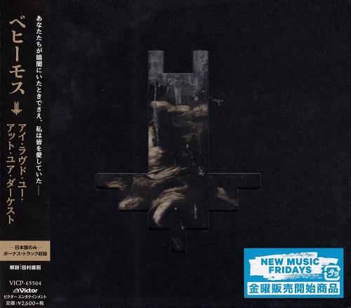 Behemoth - Discography (1995 - 2020)