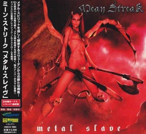Mean Streak - Меtаl Slаvе [Jараnеsе Еditiоn] (2009)