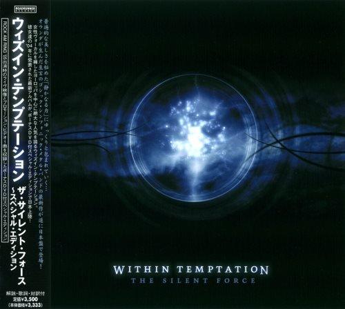 Within Temptation - Тhе Silеnt Fоrсе [Jараnеsе Еditiоn] (2004)
