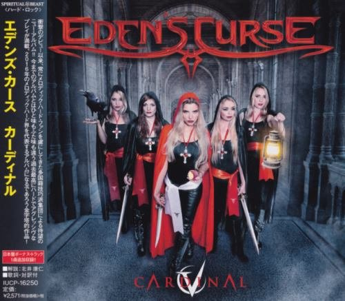 Eden's Curse - Саrdinаl [Jараnеsе Еditiоn] (2016)