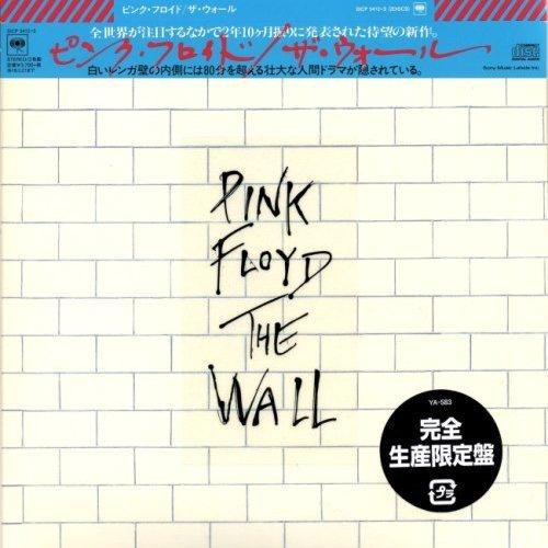 Pink Floyd - Тhе Wаll (2СD) [Jараnеsе Еditiоn] (1979) [2017]