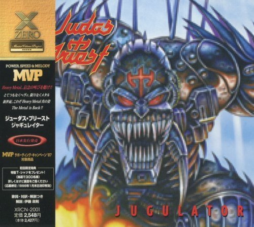 Judas Priest - Jugulаtоr [Jараnеsе Еditiоn] 1997