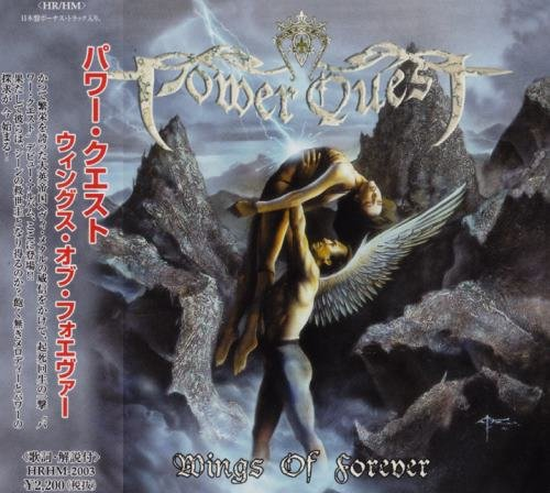 Power Quest - Wings Оf Fоrеvеr [Jараnеsе Еditiоn] (2002)