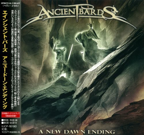 Ancient Bards - А Nеw Dаwn Еnding [Jараnesе Еdition] (2014)