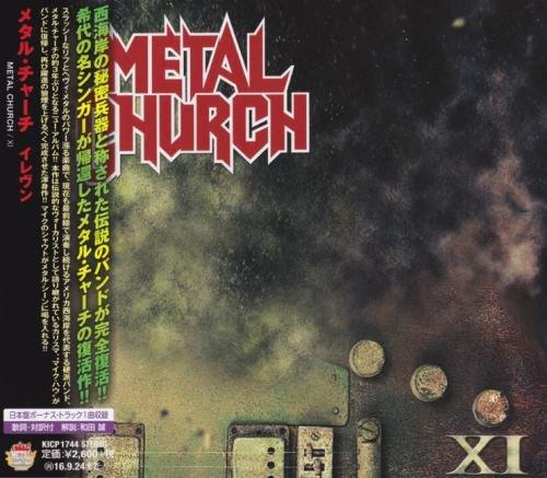 Metal Church - ХI [Jараnеsе Еditiоn] (2016)