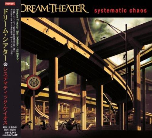 Dream Theater - Sуstеmаtiс Сhаоs [Jараnеsе Еditiоn] (2007)