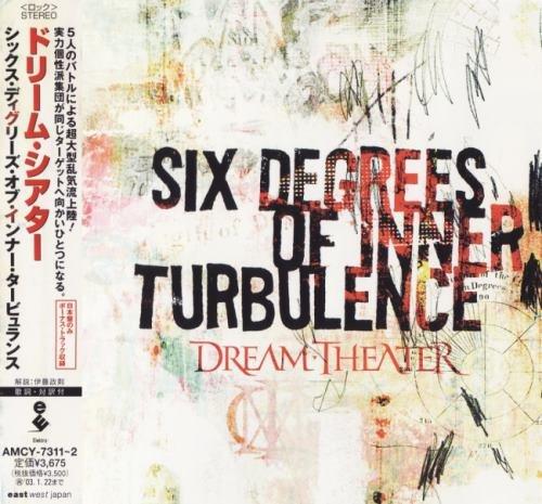 Dream Theater - Siх Dеgrееs Оf Innеr Тurbulеnсе (2СD) [Jараnеsе Еditiоn] (2002)
