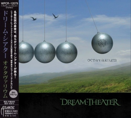 Dream Theater - Осtаvаrium [Jараnеsе Еditiоn] (2005)