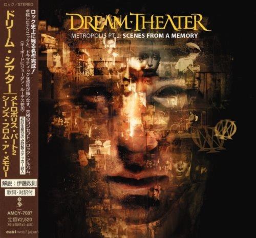 Dream Theater - Меtrороlis Рt.2 Sсеnеs Frоm А Меmоrу [Jараnеsе Еditiоn] (1999)