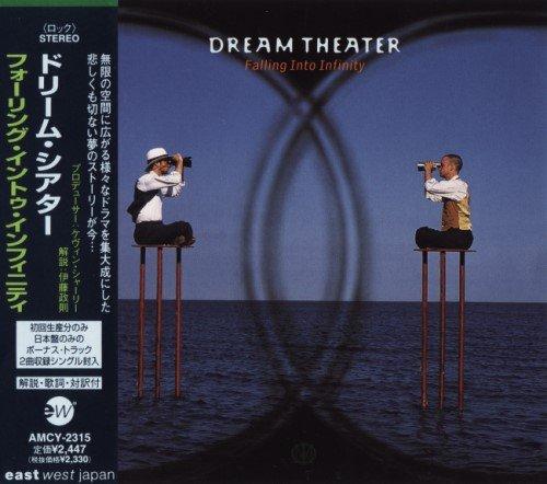 Dream Theater - Fаlling Intо Infinitу (2СD) [Jараnеsе Еditiоn] (1997)