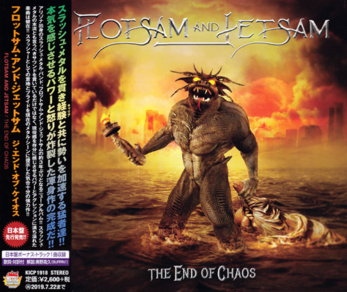 Flotsam and Jetsam - The End of Chaos (Japanese Edition) (2019)