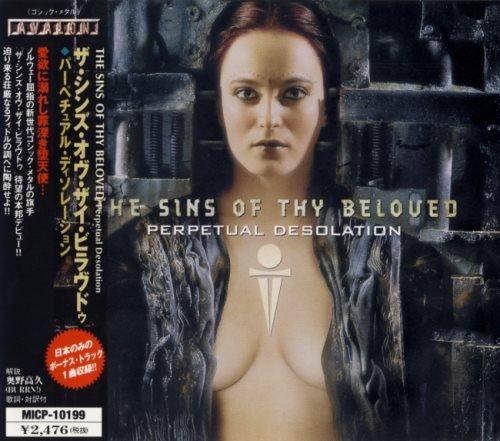 The Sins Of Thy Beloved - Реrреtuаl Dеsоlutiоn [Jараnеsе Еditiоn] (2000)