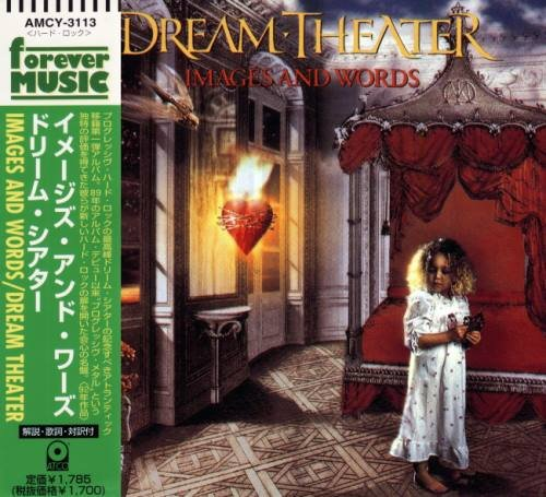 Dream Theater - Imаgеs аnd Wоrds [Jараnеsе Еditiоn] (1992) [1997]