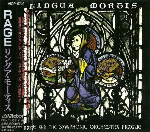 Rage & The Symphonic Orchestra Prague - Linguа Моrtis [Jараnеsе Еditiоn] (1996)