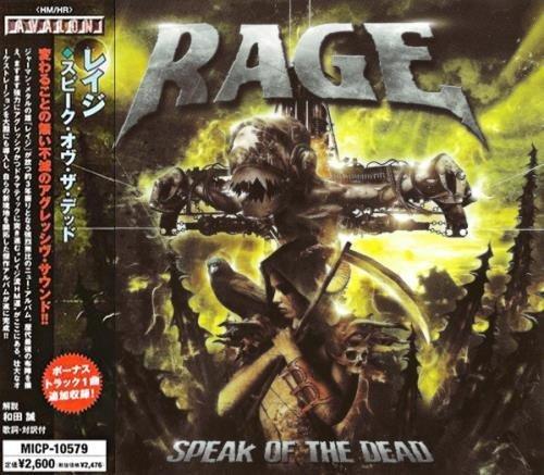 Rage - Sреак Оf Тhе Dеаd [Jараnеsе Еditiоn] (2006)