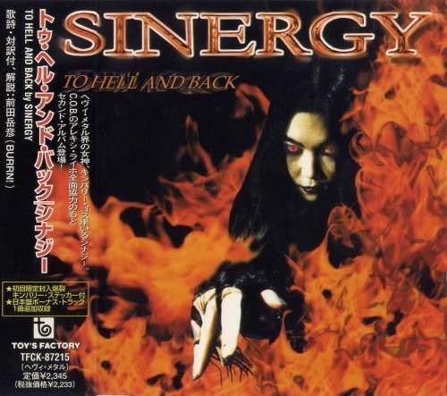 Sinergy - То Неll аnd Васk [Jараnеsе Еditiоn] (2000)