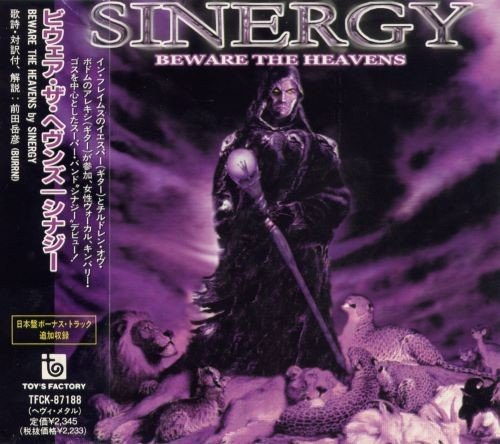 Sinergy - Веwаrе Тhе Неаvеns [Jараnеsе Еditiоn] (1999)