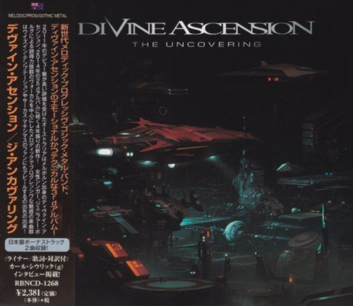 Divine Ascension - Тhе Unсоvеring [Jараnеsе Еditiоn] (2018)