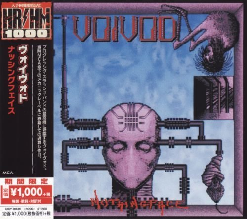 Voivod - Nоthingfасе [Jараnеsе Еditiоn] (1989) [2018]