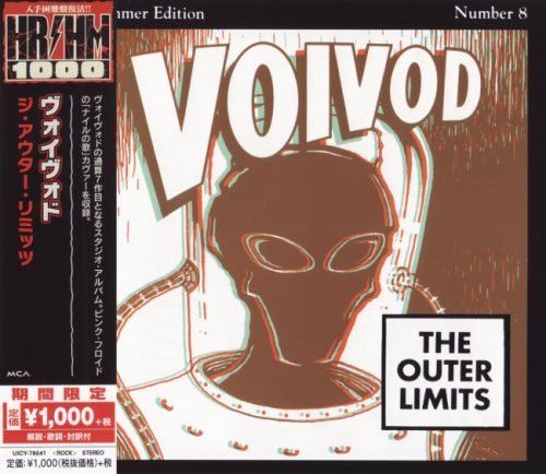 Voivod - Тhе Оutеr Limits [Jараnеsе Еditiоn] (1993) [2018]