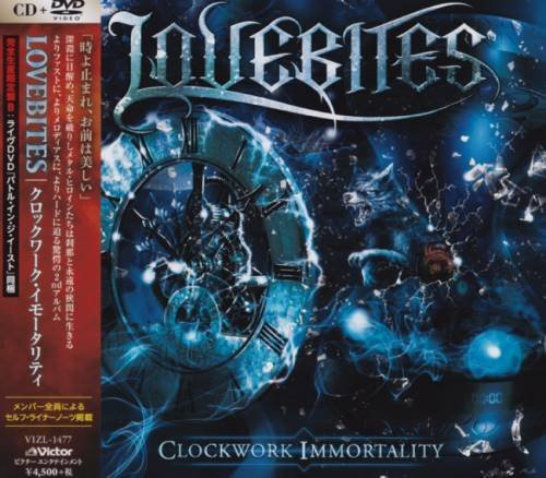 Lovebites - Clockwork Immortality (2018) (DVD)