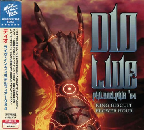 DIO – Live Philadelphia '84 (Japan release only / Remastered 2019)