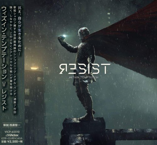 Within Temptation - Rеsist [Jараnеsе Еditiоn] (2019)