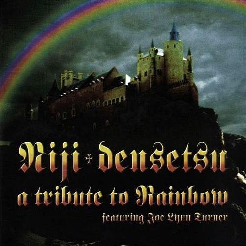 Niji-Densetsu - A Tribute To Rainbow (1998)