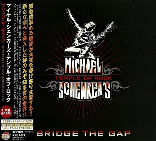 Michael Schenker's Temple Of Rоck - Вridgе The Gар [ Jарanese Еdition] (2013)