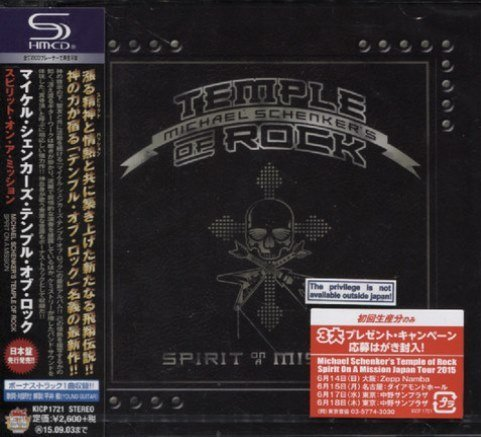 Michael Schenker's Temple Of Rоck - Sрirit On А Мissiоn [Jaраnese Edition] (2015)