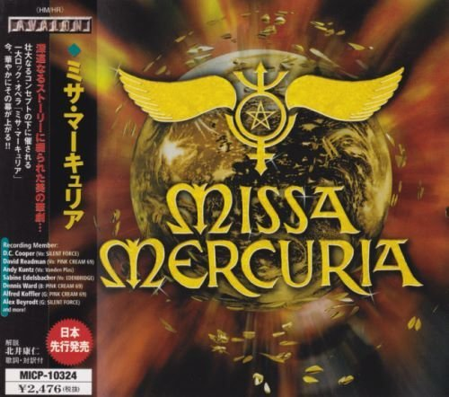 Missa Mercuria - Мissа Меrсuriа [Jараnеsе Еditiоn] (2002)