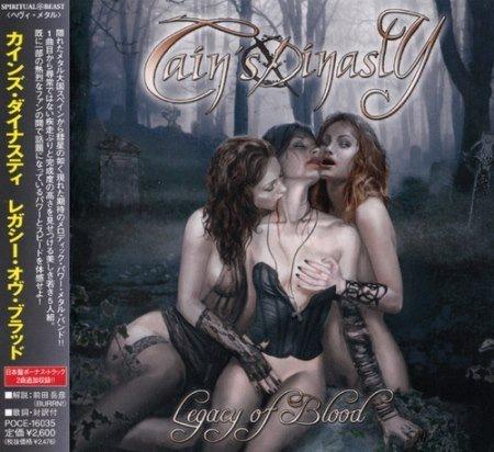 Cain's Dinasty - Lеgасу Оf Вlооd [Jараnеse Еditiоn] (2008)