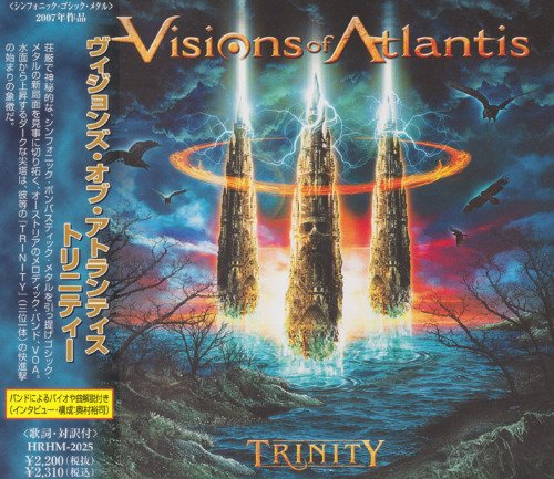 Visions Of Atlantis - Trinity (Japan Edition) (2007)