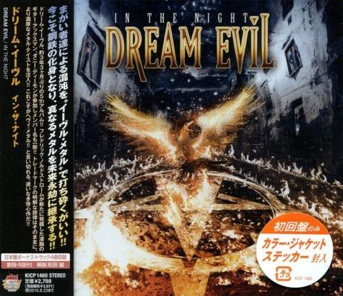 Dream Evil - In Тhе Night [Jараnеsе Еditiоn] (2010)