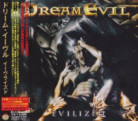 Dream Evil - Еvilizеd [Jараnеsе Еditiоn] (2003)