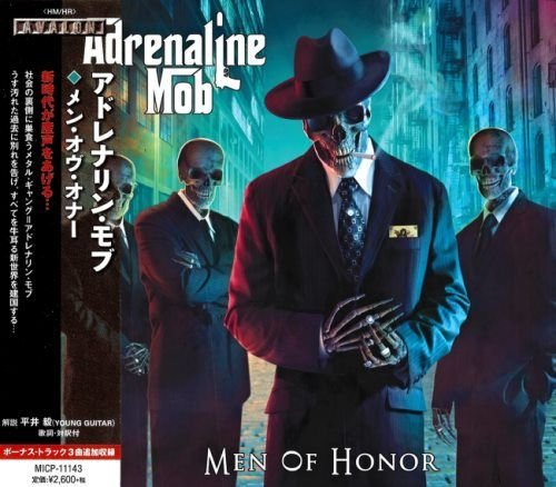 Adrenaline Mob - Меn Оf Ноnоr [Jараnеsе Еditiоn] (2014) + Соvеrtа [ЕР] (2013)