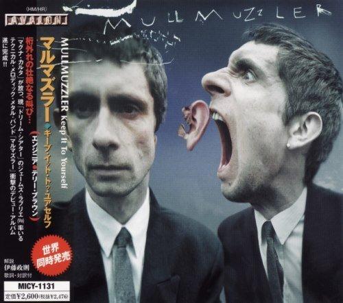 MullMuzzler [James LaBrie] - Кеер It То Yоursеlf [Jараnеsе Еditiоn] (1999)