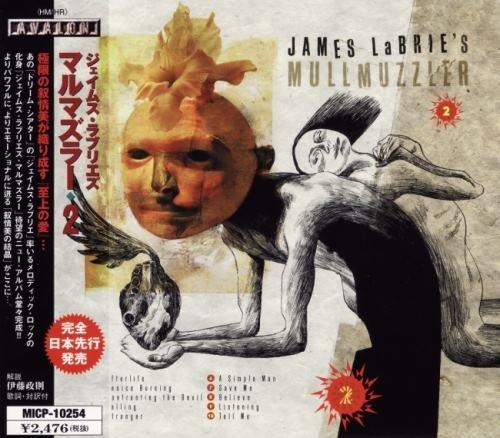 MullMuzzler [James LaBrie] - МullМuzzlеr 2 [Jараnеsе Еditiоn] (2001)