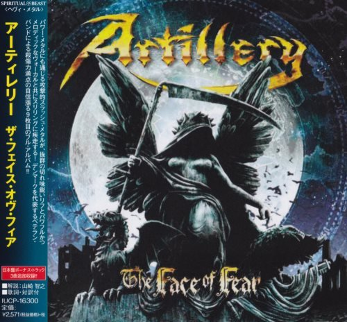 Artillery - The Face Of Fear [Japanese Edition] (2018) [2019]