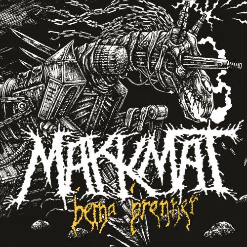 Makkmat - Beina Brenner (2019)