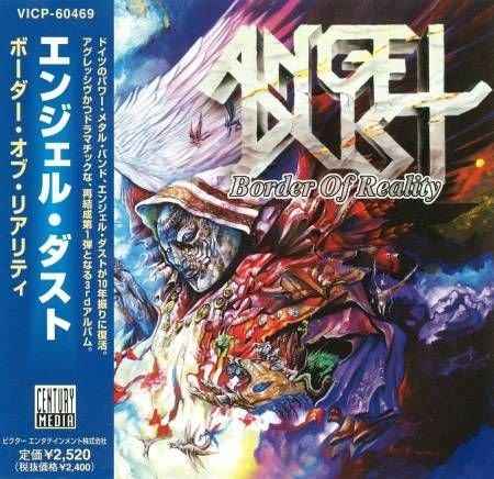Angel Dust - Воrdеr Оf Rеаlitу [Jараnеsе Еditiоn] (1998)