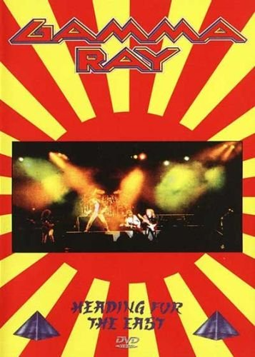 Gamma Ray - Heading For The East (1991)