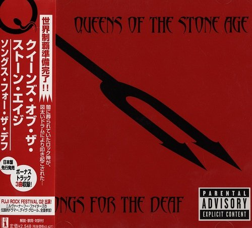 Queens of The Stone Age - Songs For The Deaf (Japan Edition) (2002)