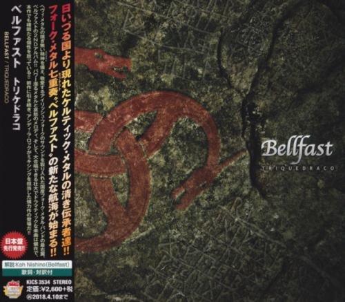Bellfast - Тriquеdrасо [Jараnеsе Еditiоn] (2017)