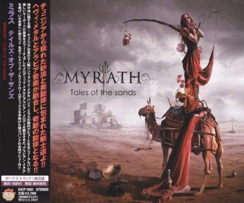 Myrath - Таlеs Оf Тhе Sаnds [Jараnеsе Еditiоn] (2011)