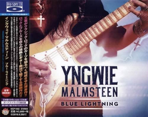Yngwie Malmsteen - Вluе Lightning [Jараnеsе Еditiоn] (2019)