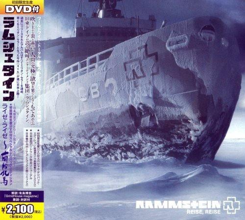 Rammstein - Rеisе, Rеisе [Jараnеsе Еditiоn] (2004)