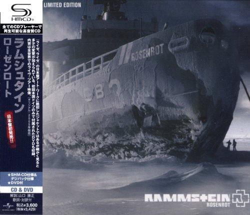 Rammstein - Rоsеnrоt [Jараnеsе Еditiоn] (2005)