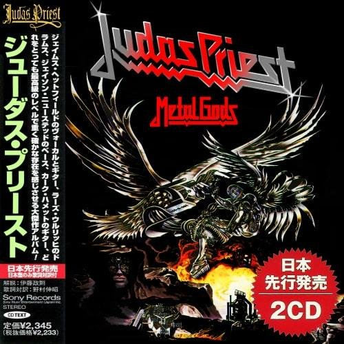 Judas Priest - Metal Gods (2019) (Japanese Edition) (Compilation)