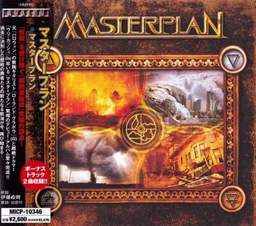 Masterplan - Маstеrрlаn [Jараnеsе Еditiоn] (2003)